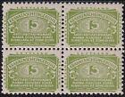 1943 Germany occupation Latvia, Lithuania, Estonia REVENUE tax stamps WWII MNH**