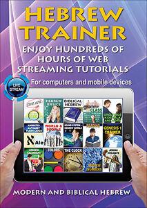 Hebrew Language Multimedia Trainer