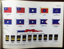 1947 World Military fleets naval forces navy ships flags Stalin Era Russian book