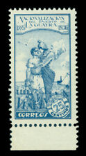 VENEZUELA 1937 Port La Guaira Nacionalization - UNISSUED 25c blue Sc# 320var MNH