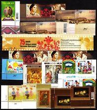 Briefmarken mit Kunst- & Kultur-Motiven aus der Ukraine