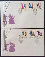 China Chines Folk Dance 1st set stamp fdc 1962
