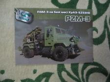 Kraz 5233HE PZM-3 armored  truck  Ukraine brochure prospekt leaflet