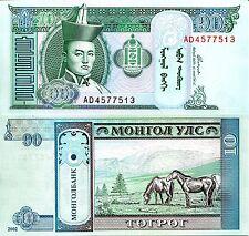 Mongolia 10 Tugrik Banknote World Paper Money Unc Currency Pick p-62b Horses