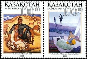 2003.Kazakhstan. Painting. Joint issue with Uzbekistan. Strip. MNH. Sc.434