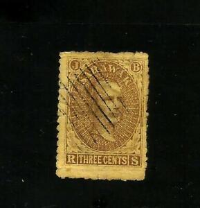 Malaysia Sarawak 1869 SG1 3c brown on yellow Sir James Brooke FU cv £250.00