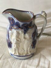 Very Rare Jug Of Queen Victoria's 4 Eldest children c1850 with Copper Lustre