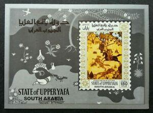 [SJ] Saudi Arabia Painting 1990 Hunting Music Horse (ms) MNH *imperf Airmail