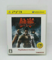 Sony PS3 PLAYSTATION - Tekken 6 Namco PS3 the Best Japanese Version