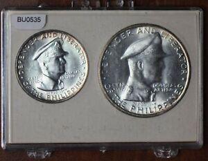 Philippines 1947 S Peso/50 Centavos set BU0535 combine shipping