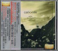 EMI FUJITA 藤田恵美 Camomile Extra ASIA DELUXE 24Bit 192kHz DSP Mastering CD + OBI