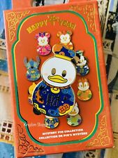2021 Disney Parks Chinese New Year Mystery Box Donald Duck Pin