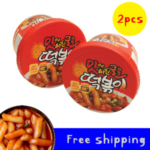 [2PCs] Instant Cup Spicy Korean Stir-fried Rice Cake Tteokbokki Korea Food Snack