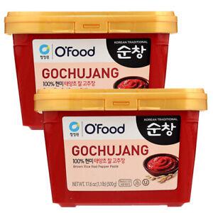 CJO Korean Hot Pepper Red Pepper Paste Gochujang (500g x2 Pack)