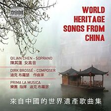 Brosse / Chen / Prim - World Heritage Songs From China [New CD]