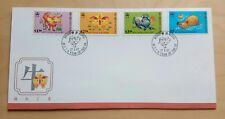 Hong Kong 1997 Zodiac Series Lunar New Year Ox, 4v Stamps FDC 香港生肖牛年邮票首日封