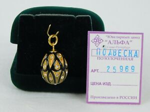 Russian ~ GOLD & BLACK EGG SHAPED PENDANT ~ Enamel with Crystal Accents