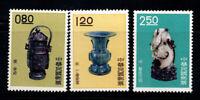 Taiwan 1961 Mi. 396-398 Postfrisch 100% Kunst