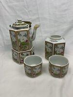 Vintage Asian Tea Set Andrea By Sadek Japan 2 Teacups, Teapot, Stand, & Jar a883