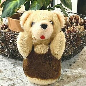 "Vintage Small Teddy Bear Plush 7"" City Products Corp Brown Stuffed Animal Toy"