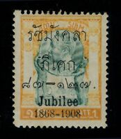 1908 Thailand Siam Stamp Jubilee Issue 1 Att Mint Sc#113
