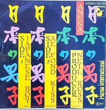 Japanese Boy  ANEKA 1981 SINGLE VINYL RECORD MADE I HOLLAND HANSA INTERNATIONAL