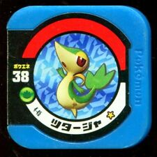"POKEMON JETON COIN JAPANESE ""COUNTER"" - N° 38 Snivy (4-45) VIPELIERRE"