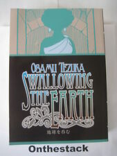 MANGA:  Swallowing the Earth by Osamu Tezuka (Paperback, 2009) In new condition!