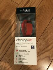 Fitbit Charge HR Wristband Activity Tracker - Small, Red