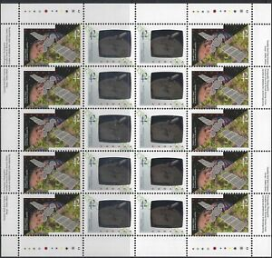 CANADA - #1441-#1442, #1442v - 42c CANADA IN SPACE SHEET BLACK HOLE VARIETY #1
