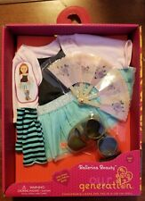 """New Our Generation Ballerina Beauty Ballet Outfit for 18"""" Dolls Clothes"""