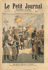 GRENADIERS EMPIRE  BOEUF GRAS CARNAVAL  PARIS CHAR D'ARTAGNAN 1896 ILLUSTRATION