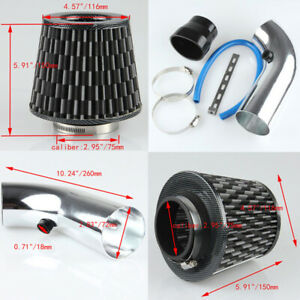 """3"""" Carbon Fiber Aluminum Pipe Turbo Piping Universal Auto Cold Air Intake Filter"""