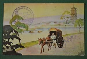 JAPAN STAMP COVER PICTURE POSTCARD   (A197)
