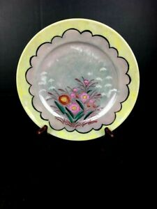 Lusterware Dish Made in Japan Spring Flowers and Birds in flight Round