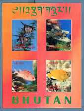 BHUTAN - BF - 1969 - Acquatio con pesci . Rivestimento in plastica . RN475