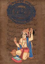 Hanuman Hindu God Art Handmade Old Stamp Paper India Ramayan Religious Painting