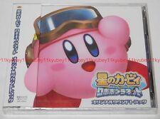 New Hoshi no Kirby Robobo Planet Original Soundtrack 2 CD Japan KBCI-00002