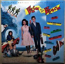 Back To The Beach (OMPS) - Various Artists - 1987 US Press - VG+ / EX Vinyl LP