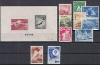 AK5337/ JAPAN – 1949 / 1951 MINT SEMI MODERN LOT – CV 200 $