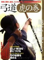 Japanese Archery Book  Kyudo Secret Techniques Bow Arrow Samurai Edo Select 72