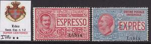 Italy Libia - Expr. n. 1-2 - I° Type - cv 600$ - WITH CERTIFICATE - MNH**