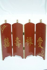 Vintage Japanese Panel Folding Table Top Screen Era Bamboo Life character candle