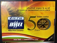 INDIA 2015: 50 & 5 RUPEES 50 YEARS OF ENGINEERING EXCELLENCE BHEL UNC COINS SET