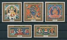 [104050] Bhutan 1969 Art Thangka on silk paper  MNH