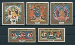 [104050] Bhutan 1969 Art Thangka on silk paper  MNH
