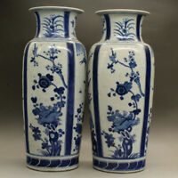 CHINESE OLD MARKED PAIR BLUE AND WHITE BIRD AND FLOWER PATTERN PORCELAIN VASES