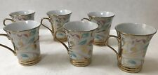 NIB BEAUTIFUL SET OF 6, Gold DEMITASSE FLORAL for TEA / COFFEE CUPS Multi