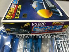 Bandai 2005 Galaxy Express No.999 - Model Kit - No.222 - 645075-0134925-1000