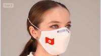 """Masque protection tissu lavable réutilisable """"Tunisie"""" Quality 1st"""